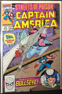 Captain America #373 NM- (9.2)