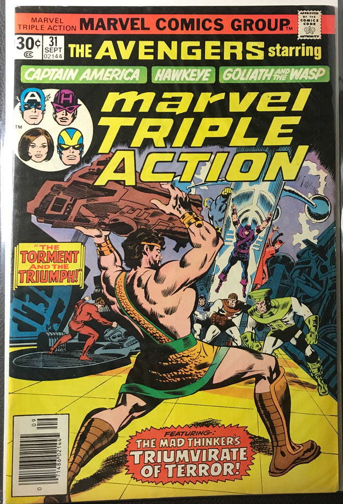 Marvel Triple Action # 31 FN- (5.5)