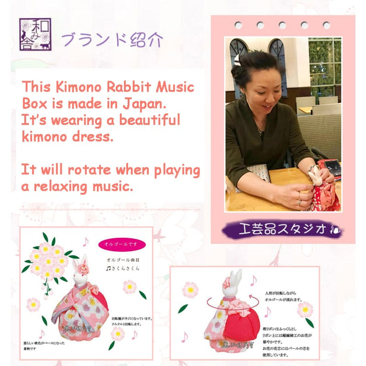 Music Box | Handmade Japanese Kimono Rabbit - Simple Purple Sakura | Foxtume