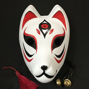 Kitsune Mask | The Third Eye In Red | Foxtume