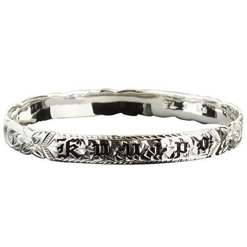 Sterling Silver Hawaiian Heirloom Bangle Kuuipo Cut Out Black Enamel