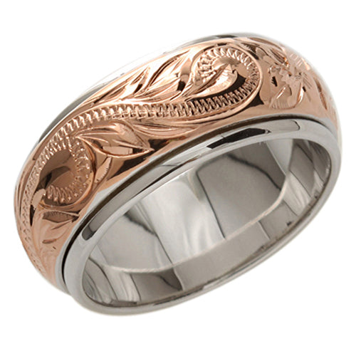 8mm 14K Pink Gold Plated Spinning Hawaiian Ring