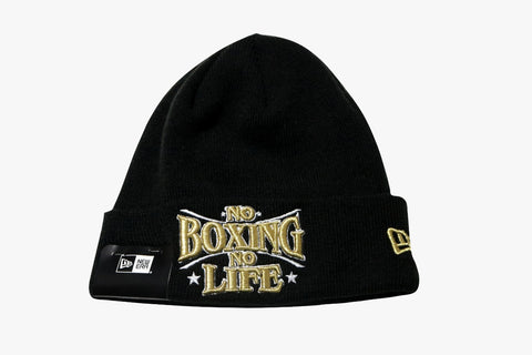 Gorro No Boxing No Life Negro