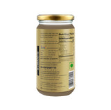 Noni fruit puree - SHARRETS NUTRITIONS