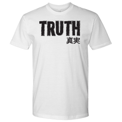 Truth - Red Rocket Brand