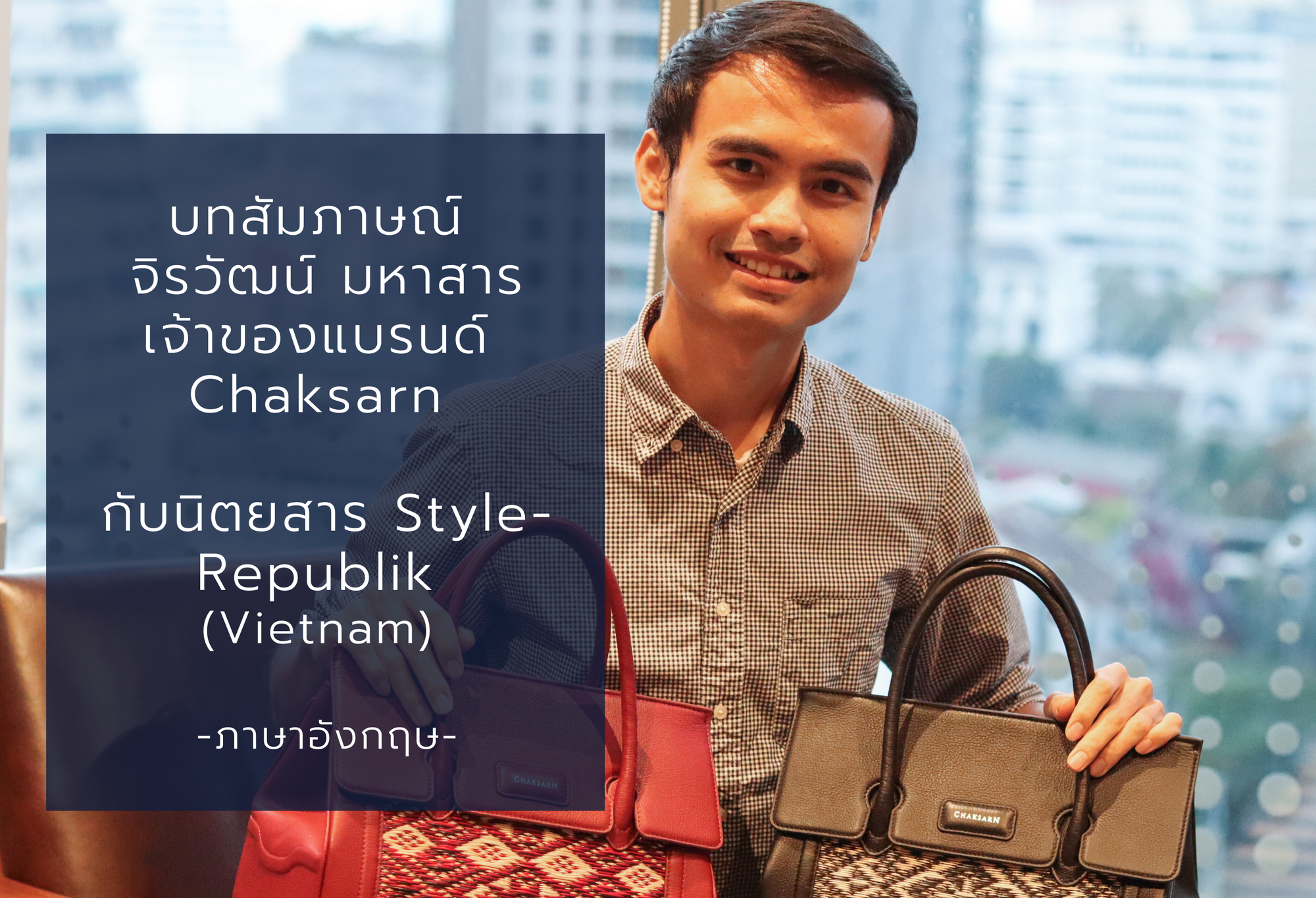 Interview Jirawat: The Founder of Chaksarn, a Sustainable Thai Brand by Style-Republik