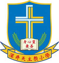 Sham Tseng Catholic Primary School