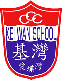 CCC Wanchai Church Kei To Primary School