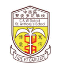 Central & Western District St. Anthony's School