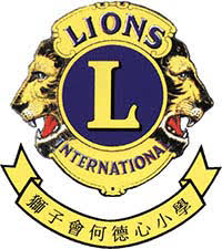 Lions Clubs International Ho Tak Sum Primary School