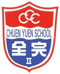 The Church of Christ in China Chuen Yuen Second Primary School