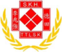 SKH Tak Tin Lee Shiu Keung Primary School