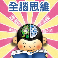 Taiyar Chinese Whole Brain