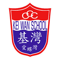The Church of Christ in China Kei Wan Primary School