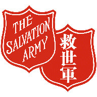 The Salvation Army Lam Butt Chung Memorial School
