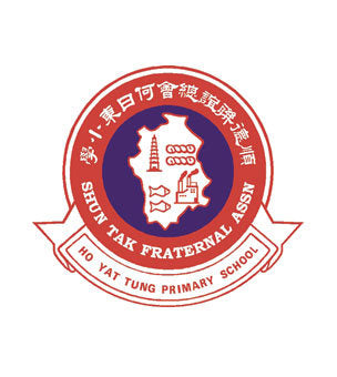 Shun Tak Fraternal Association Ho Yat Tung Primary School