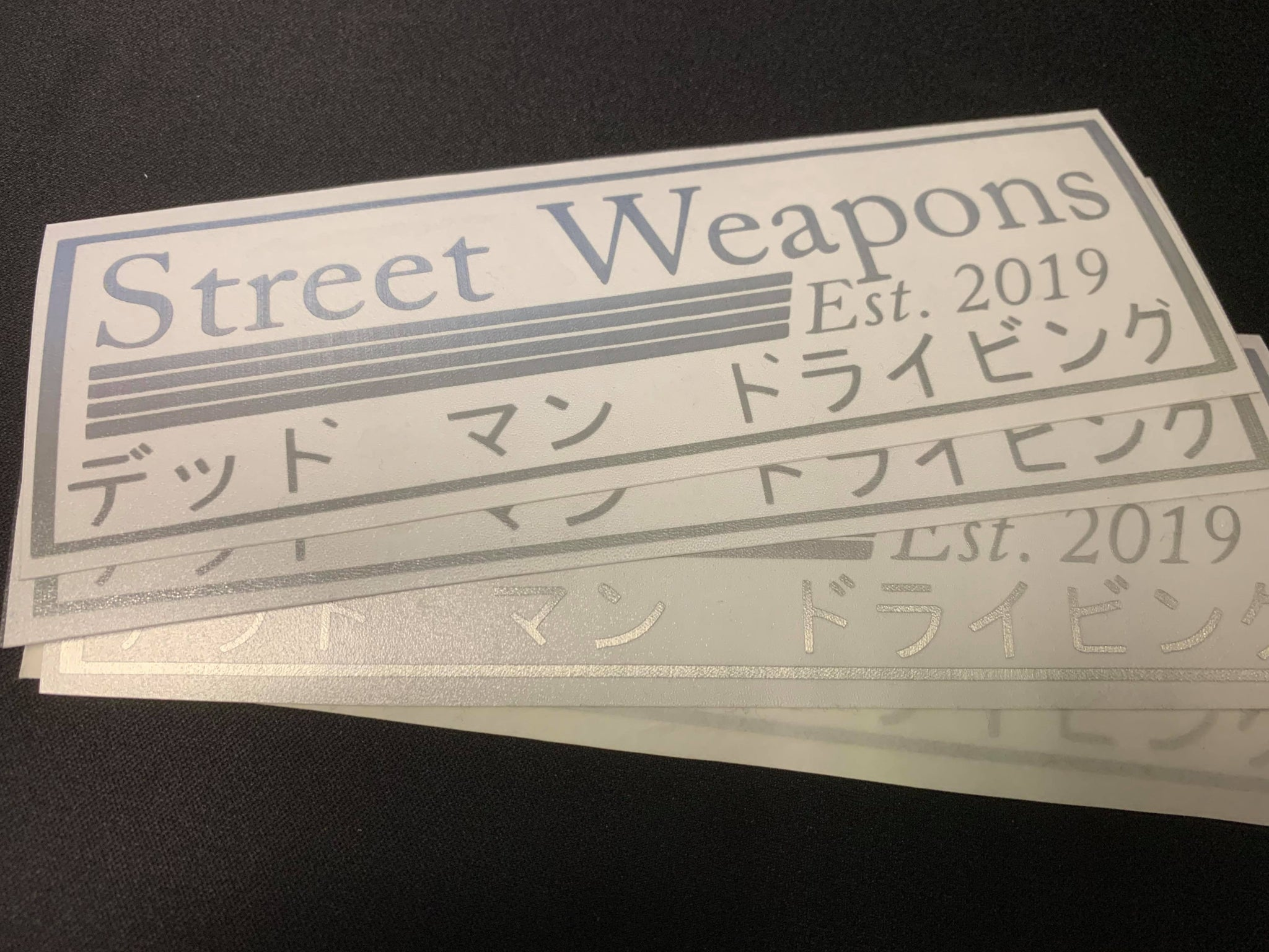 Silver Street Weapons JDM - BoostedVinyl