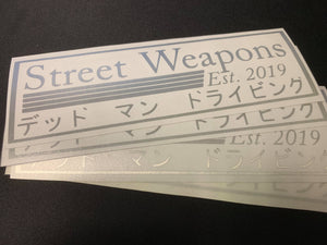 Silver Street Weapons JDM BoostedVinyl BoostedVinyl Custom stickers vinyl apparel shirts hoodies jackets and clothing