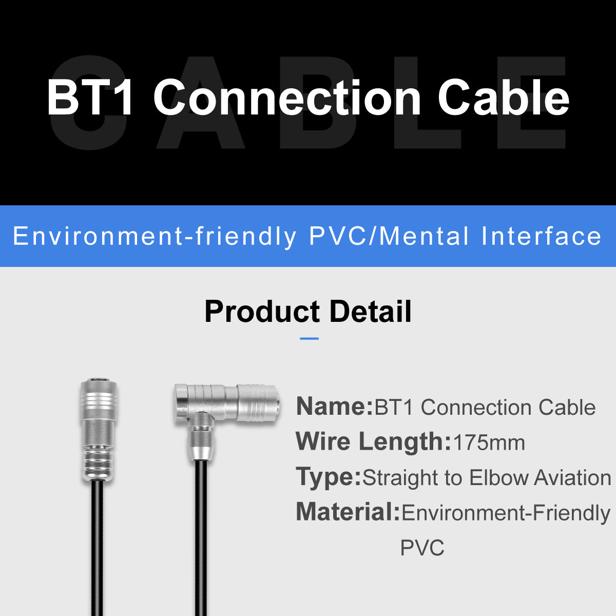 BT1 Connect cable
