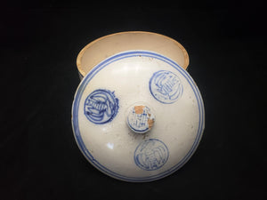 ANTIQUE/VINTAGE BLUE & WHITE ASIAN JAR RICE BOWL LIDDED SIGNED/STAMPED CRANES