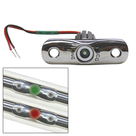 TACO Rub Rail Mounted LED Navigation Light Set - Port & Starboard Included - Plug NOT Included
