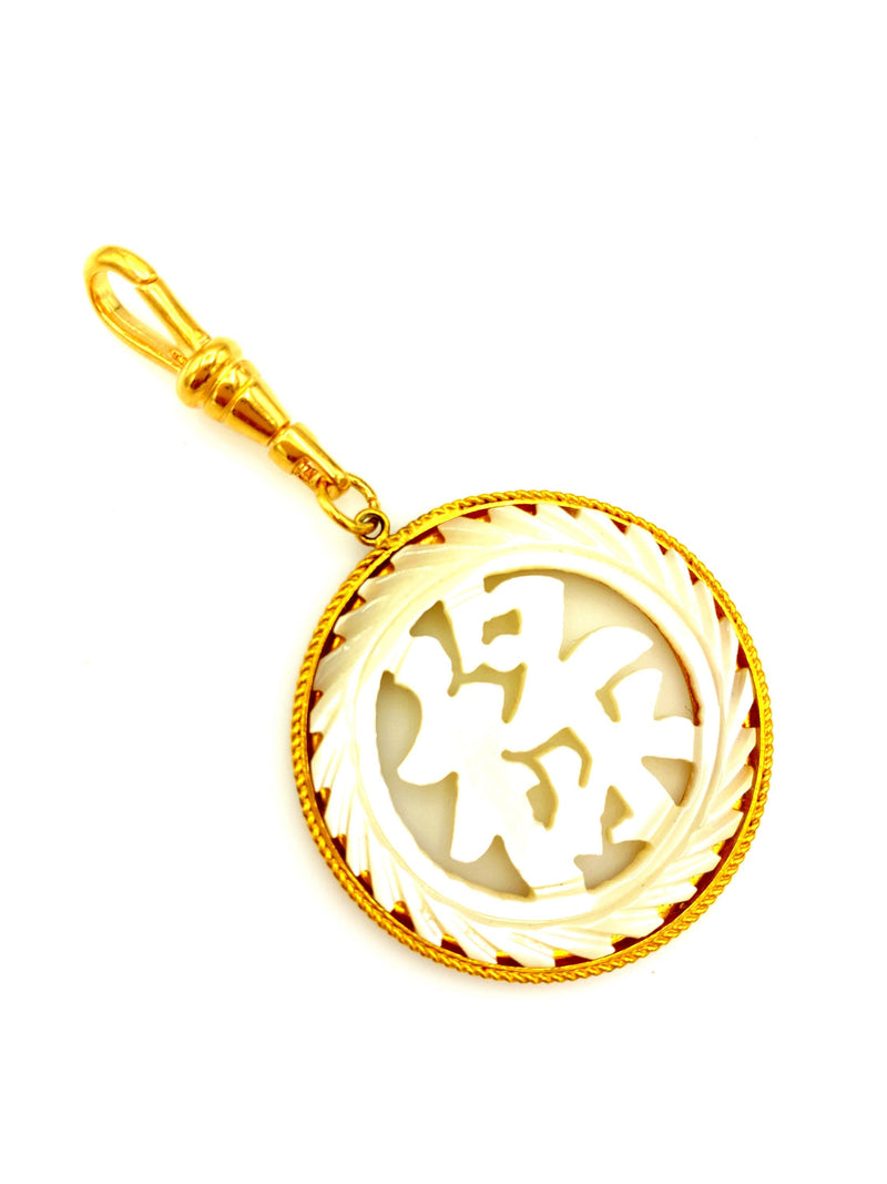 Gold Carved Mother of Pearl Chinese Characters Charm Swivel Jewelry