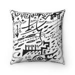 Doodle City Square Pillow