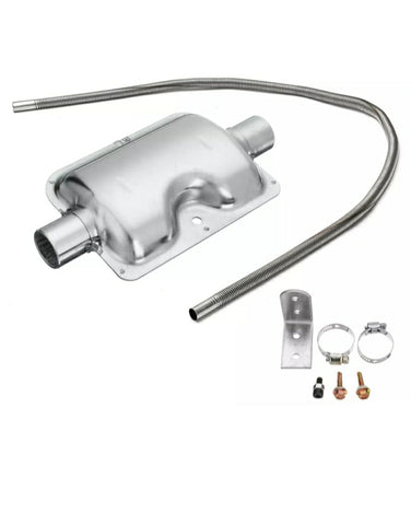 2M Stainless Steel Exhaust Pipe Silencer
