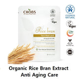 CHOBS Rice Bran Sheet Mask