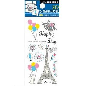 3D Sticker - Happy Day