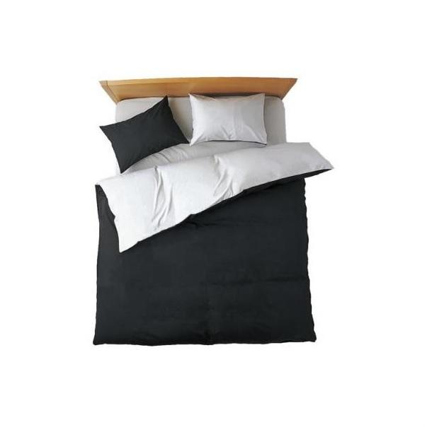 Made in Japan - Bedding Set Black & Gray