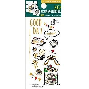 3D Sticker - Good Day