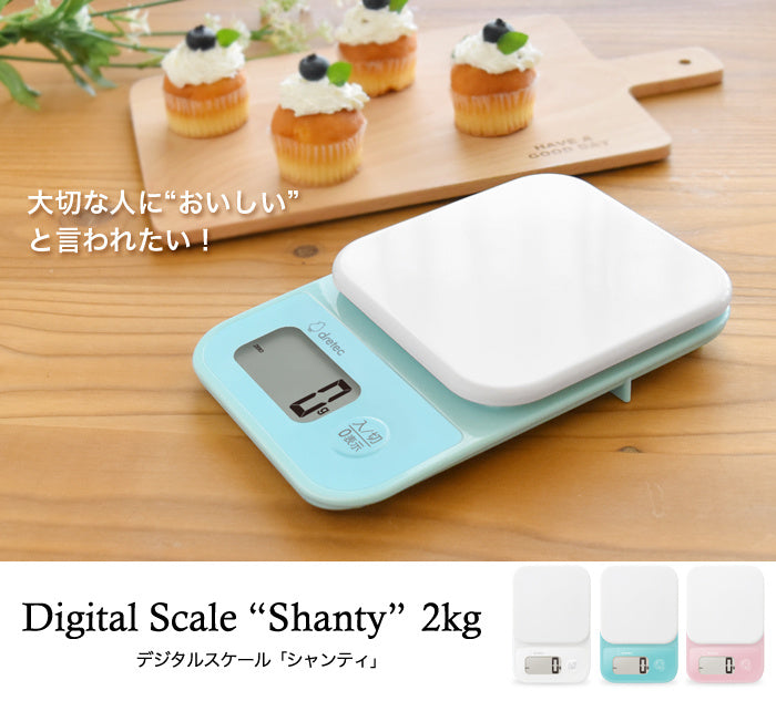 Dretec Digital Scale 電子式料理秤 KS-715