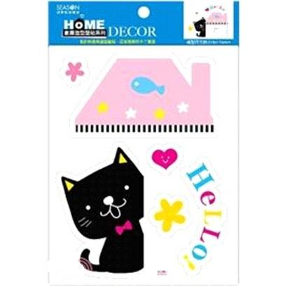 Home Decor Sticker - Cat