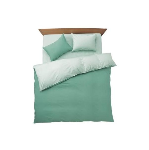 Made in Japan - Bedding Set Mint