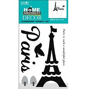 Home Decor Sticker - Paris