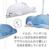 Aromatherapy Products (Marine) - Seal 海洋動物香薰包 (海獅)