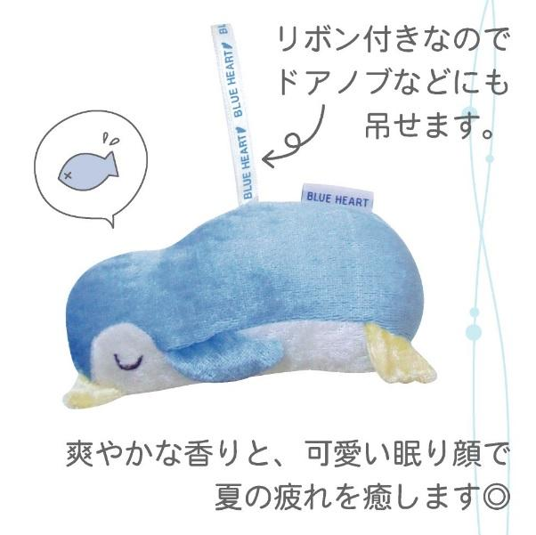 Aromatherapy Products (Marine) - Penguin 海洋動物香薰包 (企鵝)