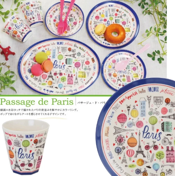 Passage Paris Side Plate 圓形碟