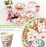 Paris Picture Map Cup 杯
