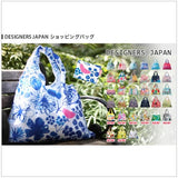 Eco Bag - Bird Song 環保袋