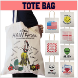 Tote Bag - Hawaiia 布袋