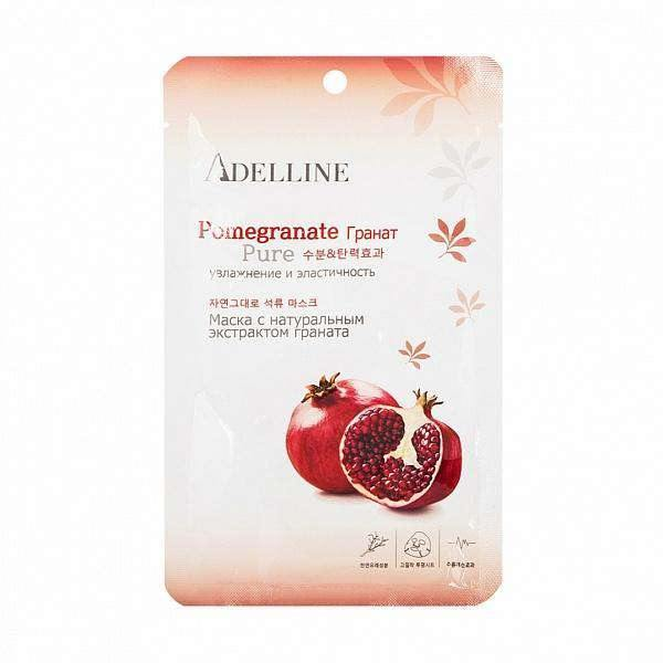 Facial Mask Pomegranate 23ml