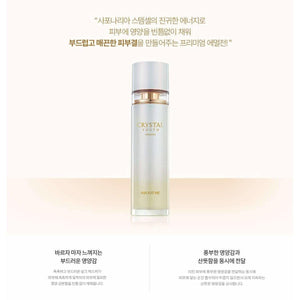 Moisturizer - Crystal Youth Emulsion - 120ml - ADELLINE