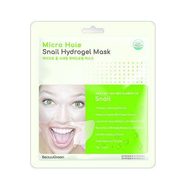 Microhole Hydrogel Mask 28G / 5PCS Snail Perfect [28г / 5шт]