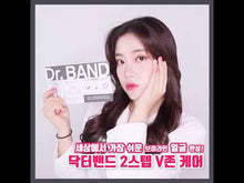 Load and play video in Gallery viewer, Dr.Band 2-STEP Volume & Lifting V Mask [6g x 10pcs]