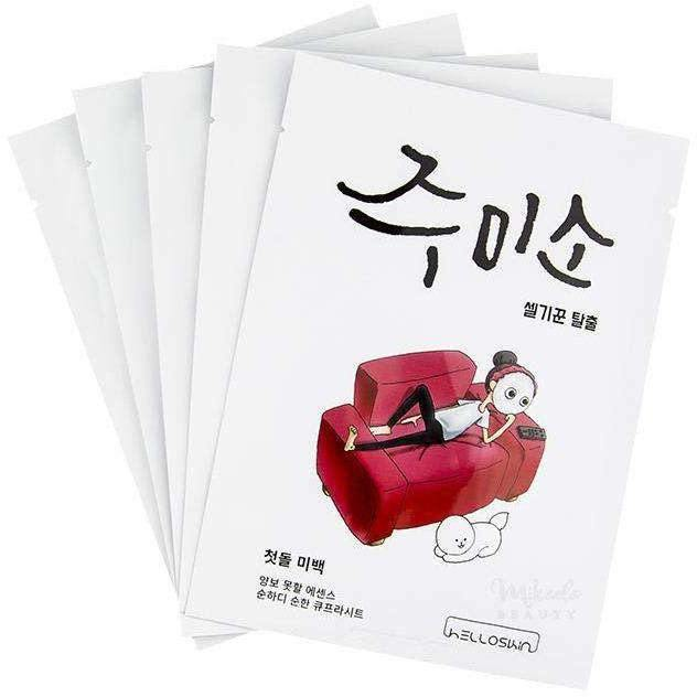 Mask - [Jumiso] Helloskin First Skin Brightening Sheet Mask (5ea) - Маска для осветления тона кожи лица (5 шт.) - Adelline Beauty