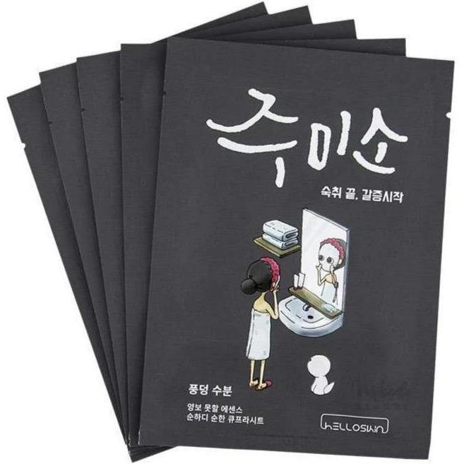 Mask - [Jumiso] Helloskin Water Splash Sheet Mask (5ea) - Увлажняющая маска для лица (5 шт.) - Adelline Beauty