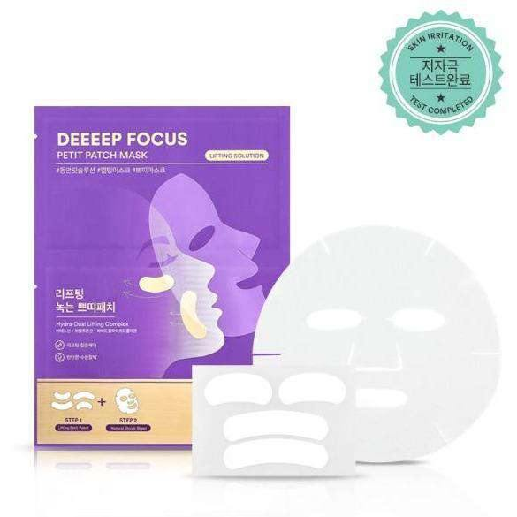 Mask - [Lassie'el] Deep Focus Petit Patch Mask : Lifting Solution (1pack = 5pcs) [28g x 10pcs] - Маска с эффектом лифтинга - Adelline Beauty