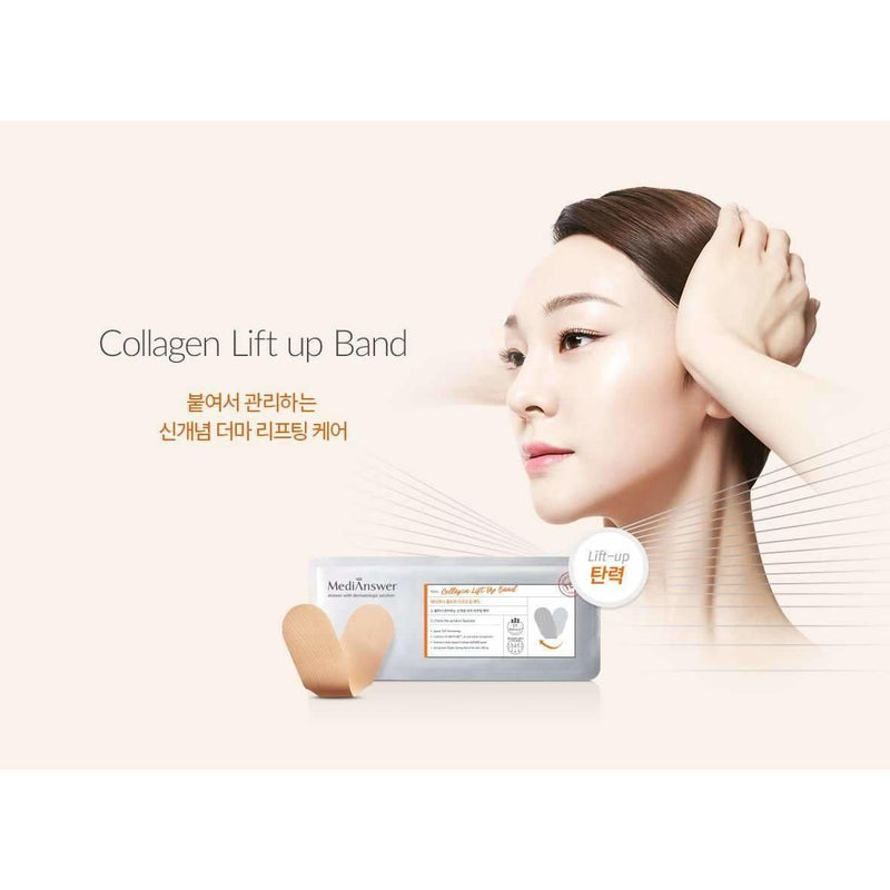 Mask - Medianswer Collagen Lift Up Band (3.8g * 4ea) - ADELLINE
